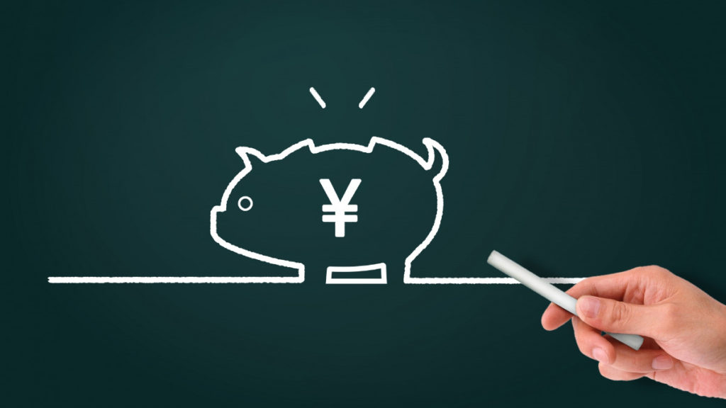 所得税の勉強法イメージ図